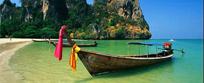 Tajlandia.com.pl